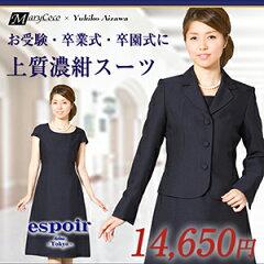【送料無料】清楚で上品な濃紺スーツはお受験や学校説明会、入学式、入園式など様々なシーンに...