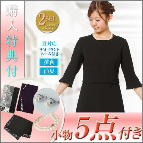 ブラックフォーマルラウンディッシュテーラードスーツ[喪服/礼服/黒/レディース/直...