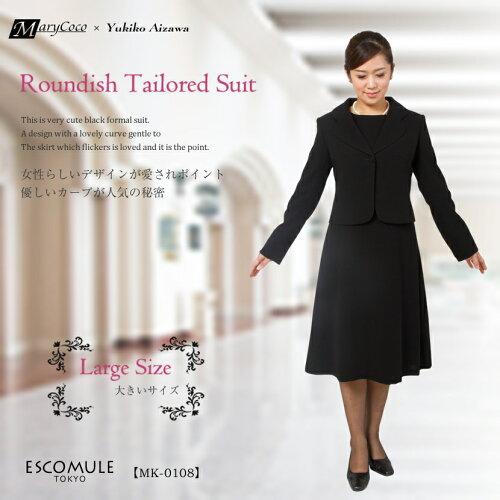 ブラックフォーマルラウンディッシュテーラードスーツ[喪服/礼服/黒/レディース/...