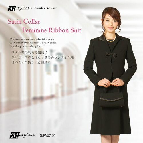 ブラックフォーマル サテンカラーフェミニンリボンスーツ[喪服 礼服 黒 レデ...