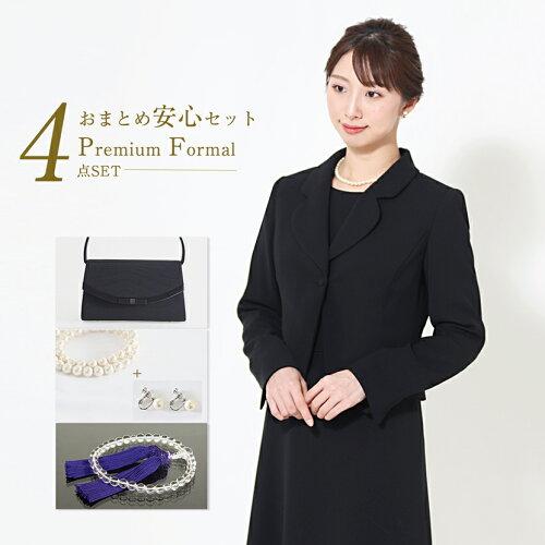 プレミアムフォーマルセット/ブラックフォーマル+フォーマルバッグ+女性用片手念珠+パ...