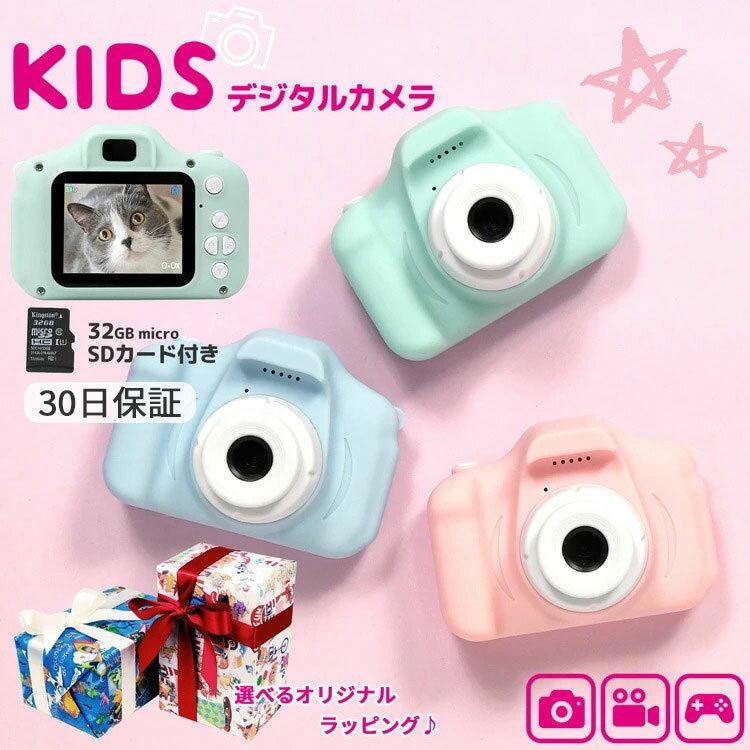 デジタルカメラ, トイカメラ P525P1 32G SD 30