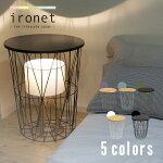 ironetバスケットテーブルLサイドテーブル収納かごテーブルおしゃれインテリア収納家具雑貨