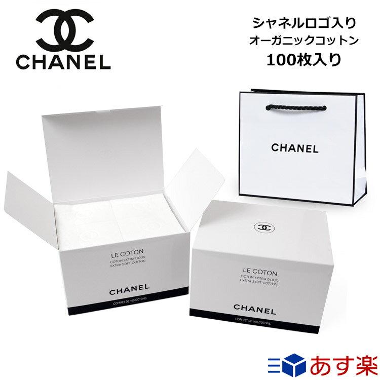 CHANEL LOGO CHANEL 100 le cotton S
