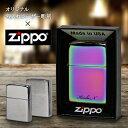 zippo ライター 名入れ無料 #250 #200 #15...
