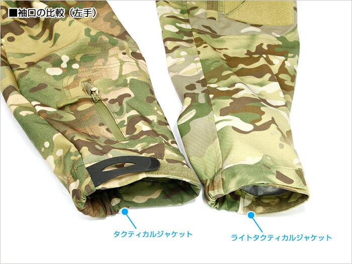 DRESSドレスタクティカルジャケッ【ト2015新作スプリングコート防風・撥水加工済み