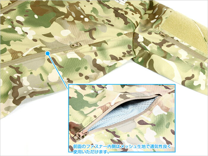 DRESSドレスライトタクティカルジャケット【ト2015新作スプリングコート防風・撥水加工
