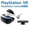 PS4 PlayStation VR PlayStation Camera同梱版 【プレイステーション 4 PS4 PlayStation Camera バーチャルリアリティ(VR) プレイステーション ヴィーアール ゲーム テレビゲーム VRヘッドセット モーションコントローラ PlayStation Move プレステ4】