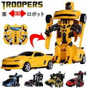 ロボット おもちゃ ラジコン トランス フォーム フィギア クリスマス プレゼント