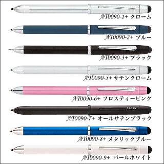 【送料無料】【クロス】【Cross】テックスリープラステック3プラススタイラスタッチペンAT0090複合ボールペン筆記具文房具ブランド筆記用具文具高級ボールペンおすすめ赤黒2色シャーペンシャープペンシル赤黒2色