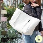ネオプレンネオプレーントートバッグ大きめ大容量バッグトートミニポーチ付きレディースマザーズバッグジムバッグメンズカジュアル