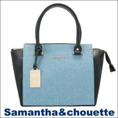 【送料無料「Samantha & chouette」(サマンサ&シュエット) トートバッグ】【送料無料 サマンサ...
