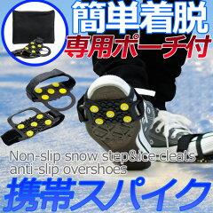 滑り止め 靴 両足分 滑らない 靴 滑り止め 雪対策 すべり止め 足袋 こども 雪道用 アイススパイ...