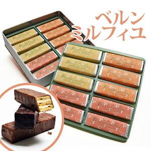 ベルン ミルフィユ(20コ入) チョコレート ミルフィーユ チョコ ローズ 東京土産 おみやげ お...