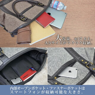トートバッグbag-k117送料無料