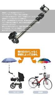 傘スタンド
