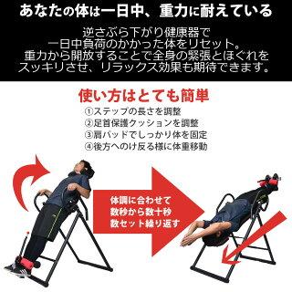 逆さぶら下がり健康器逆さぶら下がりぶら下がり健康器ぶら下がり健康器マルチジム器具チンニングスタンド背筋腰痛肩こり筋トレマシーントレーニング器具健康機腹筋ダイエット送料無料