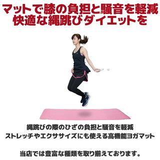 エア縄跳びなわとびなわとびエクササイズ室内用縄跳びダイエットエクササイズ女性用レディース美容トレーニング器具健康背筋腰痛肩こり筋トレマシーン引き締め痩せ