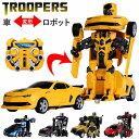 ロボット おもちゃ ラジコン 車 TROOPERS ロボット トランスフォーム フィギア メカ 乗り物 玩具 キッズ 子供 遊具 誕生日 ギフト お年玉 子ども ギフト 3歳 小学生 男の子 女の子