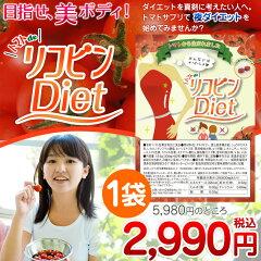 ダイエット食品 トマト サプリ ダイエットダイエット 食品 トマト サプリ 夜ダイエットトマトde...