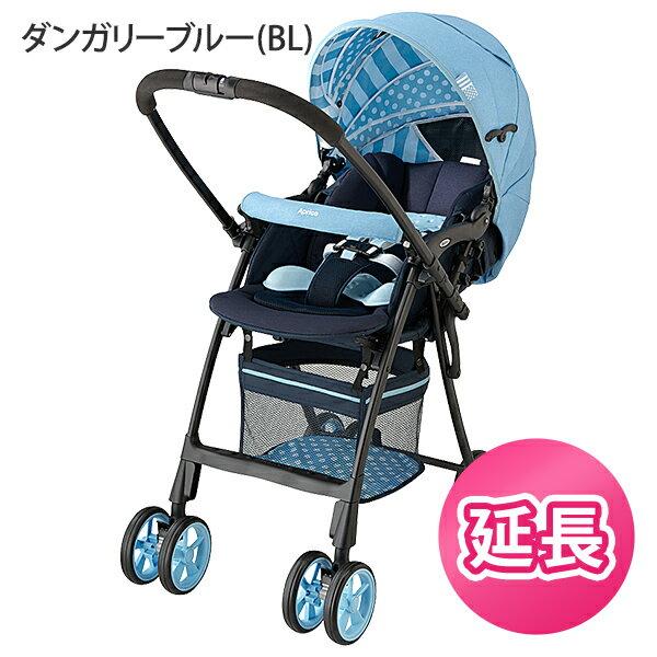 【レンタル】A型ベビーカー アップリカ(Aprica) フライル(FLYLE) ダンガリーブルー(BL)【レンタル延長】ベビーカーレンタル ベビー用品 赤ちゃん用品
