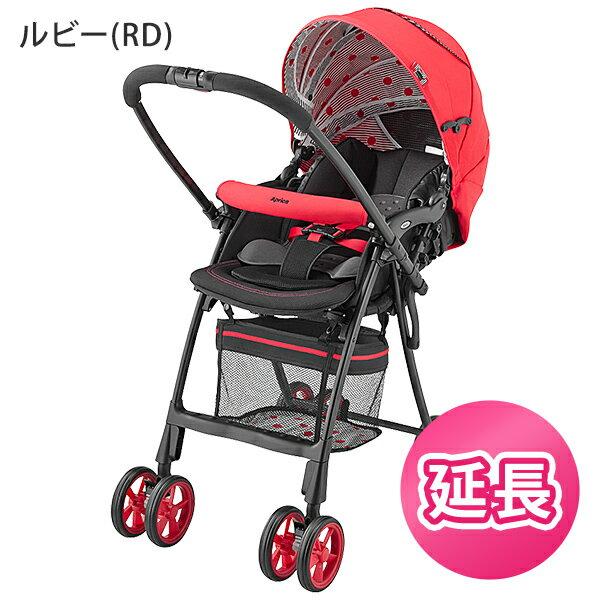 【レンタル】A型ベビーカー アップリカ(Aprica) フライル(FLYLE) ルビー(RD)【レンタル延長】ベビーカーレンタル ベビー用品 赤ちゃん用品