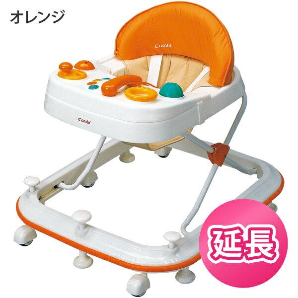 【レンタル】ベビー歩行器 (ベビーウォーカー) コンビ Combi よちよちキーパー オレンジ【レンタル延長】ベビー用品 赤ちゃん用品