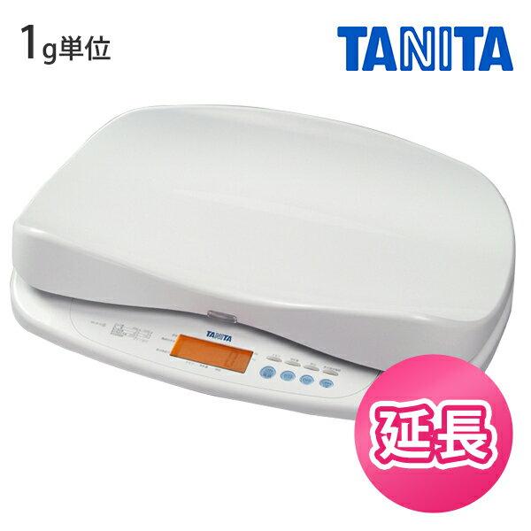 【レンタル】タニタ(TANITA) 高精度ベビースケール1g ベビースケール【レンタル延長】