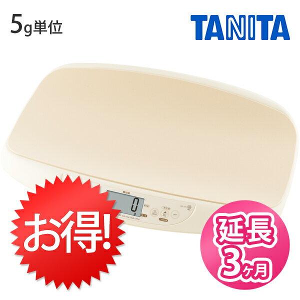 【レンタル】タニタ(TANITA) 授乳量機能付ベビースケール nometa 5g 【レンタル延長まとめて3ヶ月】