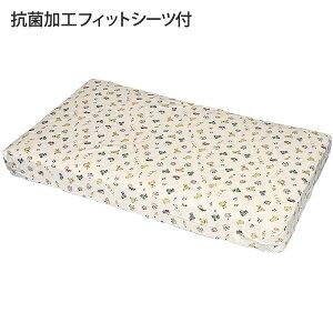 小型ベッド用マット抗菌加工フィットシーツ付き