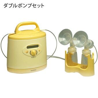 使いやすくお母さんにやさしいさく乳器 メデラ さく乳器シンフォニー ダブルポンプセット