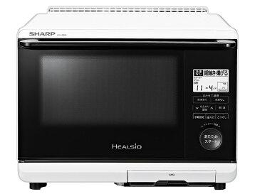 シャープ スチームオーブンレンジ AX-AS500-W