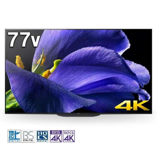 TV・オーディオ・カメラ, テレビ  BRAVIA BS110CS4KEL KJ-77A9G