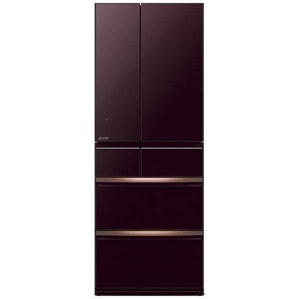 【標準設置無料】三菱電機 置けるスマート大容量 WXシリーズ 700L 6ドア冷蔵庫MR-WX70E-BR