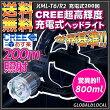 【新商品!!】【眩しい3wスーパーLEDヘッドライト】