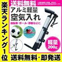 ランキング1位・定型外で送料無料(あす楽・代引き\600~)...