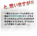 【関西・関東へ即発送!!】あす楽送料無料【アルミスコップ角型】除雪 アルミ角スコップ