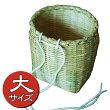 【潮干狩りの季節!!竹製腰かご】