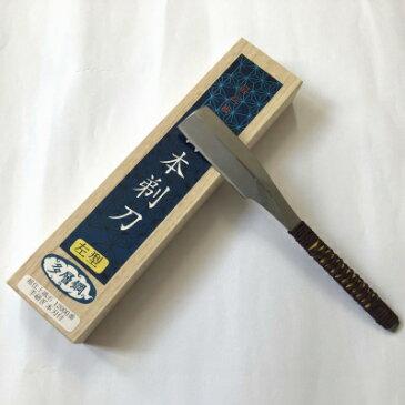 日本剃刀(ニホン カミソリ)左刃多層鋼 藤巻 桐箱入り 【手造り】