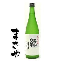 緑川純米吟醸720ml