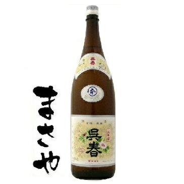 呉春 本丸 本醸造 1800ml 代引き不可 JANコード4573343771457