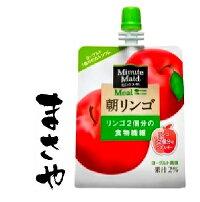 ミニッツメイド朝リンゴ180gパウチ48本入り送料無料お買い得