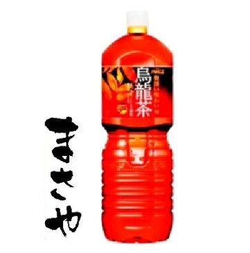 煌 烏龍茶 ペコらくボトル2LPET 24本入り 送料無料 お買い得