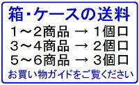岡山県地酒 御前酒 佳撰パック 1800ml ...の紹介画像2
