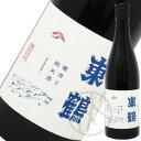 東鶴 純米酒 槽搾り 30BY 720ml
