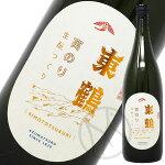 東鶴実のり生もと仕込み純米酒1800ml