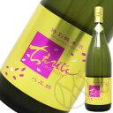 ちえびじん 特別純米 八反錦 おりがらみ 生酒 1800ml