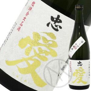 忠愛 大吟醸 金賞受賞酒 袋しぼり斗瓶囲い 720ml
