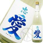 忠愛夏酒Bluegradation1800ml