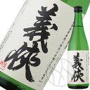 義侠 純米吟醸 山田錦原酒(火入)60% 720ml
